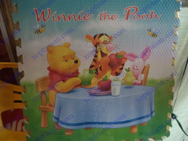 Xốp tranh gấu pooth